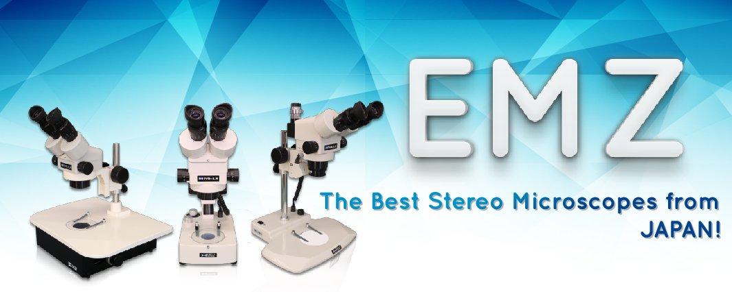 EM Stereo Series